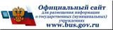 Официальный сайт образовательного учреждения
