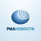 РИА Новости «Что будут сдавать школьники в новом учебном году»