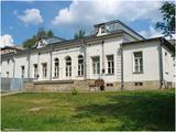 Усадьба «Лыткарино»: Главный дом, г. Лыткарино
