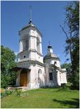 Усадьба Волынщино,1770 г.: Церковь Трёх свидетелей, Рузский район