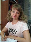 Ведущий экономист финансово-экономического отдела Смолянинова Лариса Сергеевна
