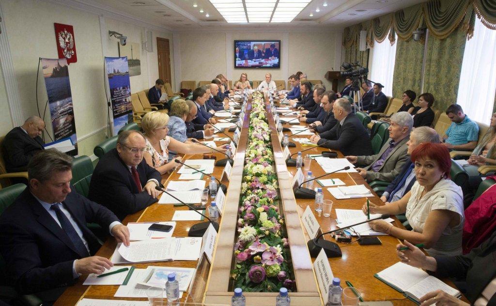 Заседание круглого стола