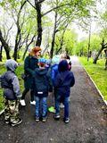 Экскурсия в природу. Парк. Подготовительная группа