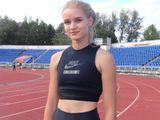 Дарина Голубева.