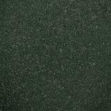 Драконья зелень-сатин 1,5г - 400 руб