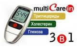 MultiCare-in - прибор для измерения глюкозы, холестерина, триглицеридов