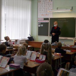 В школе прошла акция «Внимание! Дети!»