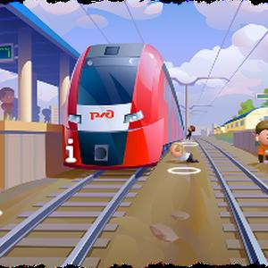 Мобильное приложение «Берегись поезда» предупредит о приближении к железнодорожным путям