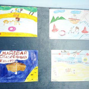 """Акция """"Безопасный лёд»: выставка рисунков и плакатов"""
