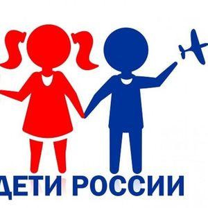 """Соревнования в рамках акции  """"Дети России-2021»"""