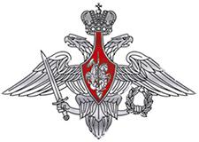 """Проект """"Дорога памяти"""" Министерства обороны РФ"""