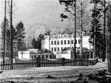 1959 год. Первое здание школы