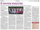 Саратовская панорама. 21 июня 2017 г.