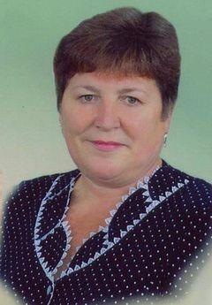 Подлесных Валентина Анатольевна