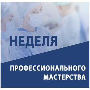 Подведены итоги Недели профессионального мастерства «Молодые профессионалы Карелии — 2021»