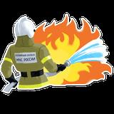 Информация МЧС о принимаемых мерах по снижению гибели  людей на пожарах