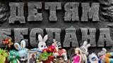 8 сентября 2021 года состоялся Час информации на тему «Трагедия Беслана»