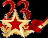 23 февраля 2021 года Калининский техникум агробизнеса принял участие во Всероссийской акции «Защитим память героев» по инициативе партии «Единая Россия»