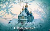 В г. Калининске праздник сближения с Богом