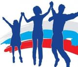 В ГАПОУ СО «КТА» состоялось общественное обсуждение Государственного доклада «О положении детей и семей имеющих детей, в Российской Федерации» за 2018 год