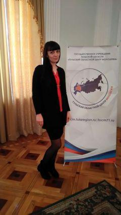 Кузнецова Анастасия Сергеевна