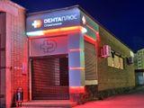 Вывеска для стоматологической клиники «Дента Плюс»
