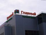 Крышная установка для ТЦ Главный с динамической подсветкой