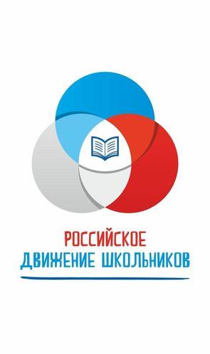 РДШ Центр детского творчества пгт. Войвож