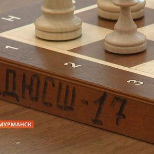 В Мурманске впервые состоялся турнир по быстрым шахматам