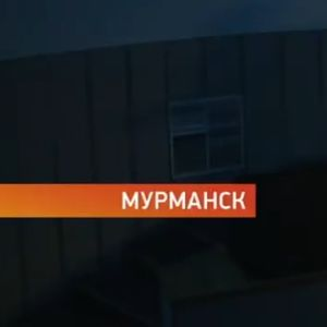 В Мурманске состоялся выпускной концерт детско-юношеских спортивных школ города