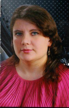 Галиченко Ирина Викторовна