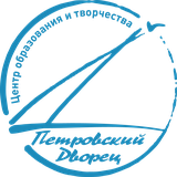 """Конференция """"Апрельские встречи в Петровском Дворце: назад в будущее"""""""