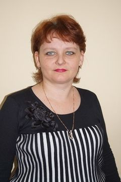 Москаленко Людмила Борисовна