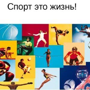 """Всероссийский открытый урок """"Спорт - это жизнь! """""""