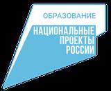 Информация о ходе реализации проекта 5 мастерских. Присвоение статуса ЦЕНТРА ПРОВЕДЕНИЯ ДЕМОНСТРАЦИОННОГО ЭКЗАМЕНА