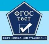 Всероссийская 12-я олимпиада