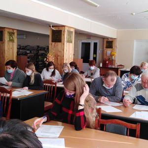 Балаковский политехнический техникум – площадка Экологического диктанта