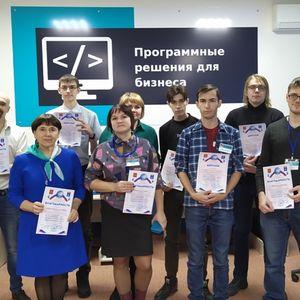 Подведены итоги областного конкурса по компетенции «Программные решения для бизнеса»