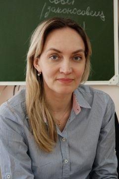 Князева Ольга Николаевна