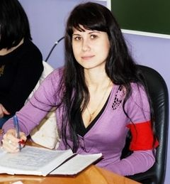 Шефер Елена Юрьевна