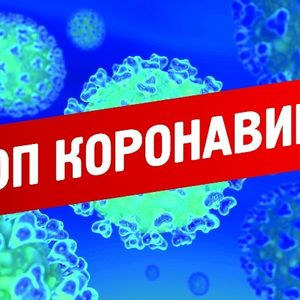Региональная акция «Стоп коронавирус»