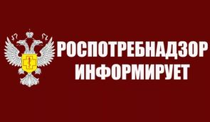Управление Роспотребнадзора по Нижегородской области