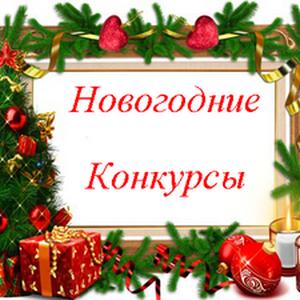 Итоги школьного конкурса стихотворений  «Зимушка - зима»