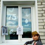 Попович Кристина, 3 класс