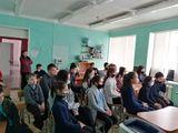 Тараховские ученики проходят видеоурок