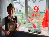 Салимов Дамир, 5 класс