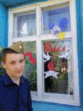 Бахмутов Никита, 9 класс