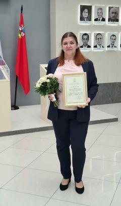 Хитрых Наталья Олеговна