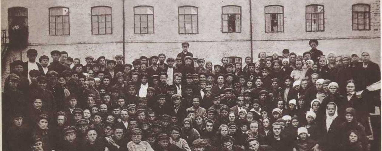 Коллектив сотрудников