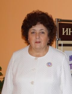 Мотыхляева Людмила Александровна